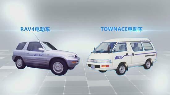 图注:当时在日本国内销售的Rav4和Townace电动车