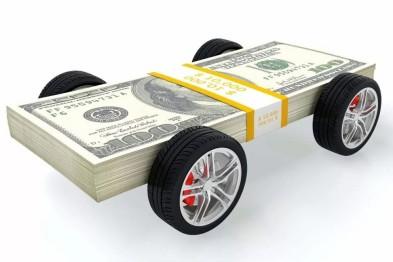 新興造車企業的錢都是哪來的?