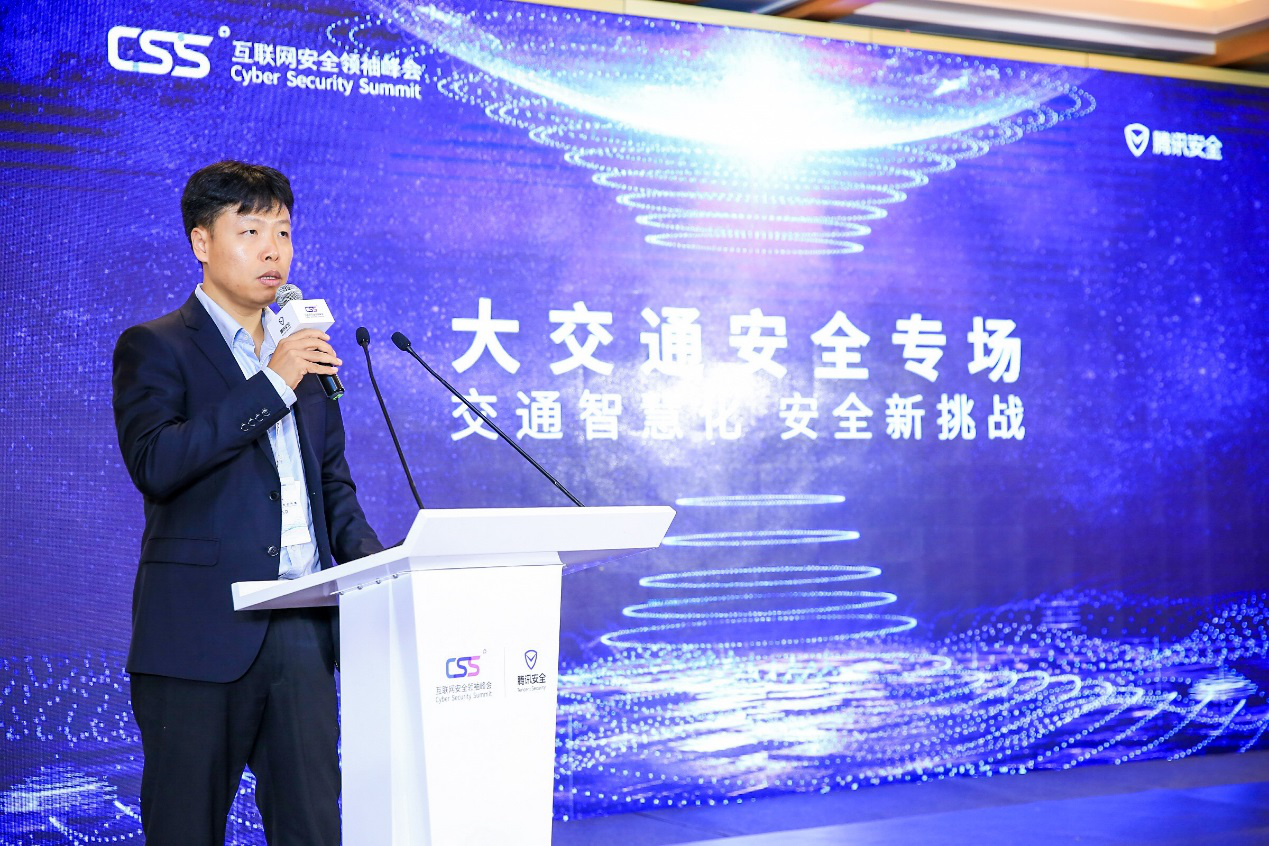 腾讯安全副总裁吴宇开场致辞