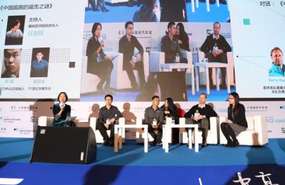 车云网2016LINC——中国超跑诞生之谜