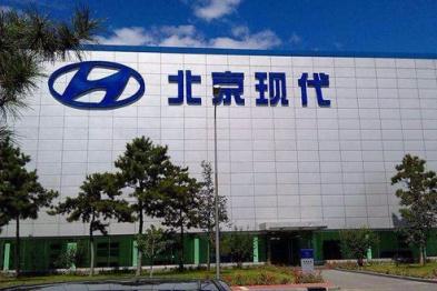 北京现代供应商停止供货背后的真相:韩国现代的贪婪
