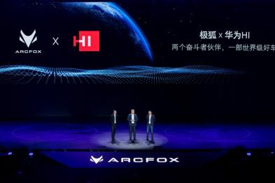 定了!ARCFOX阿尔法S华为HI版将进入华为渠道销售
