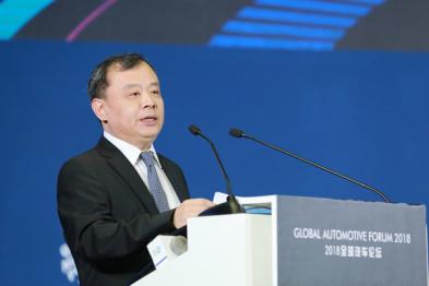 贸促会王侠:创新是推动汽车产业变革进行的关键