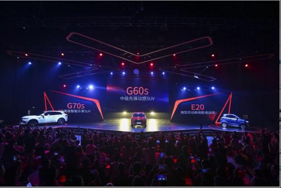 最新亮相的G70S、G60S、E20