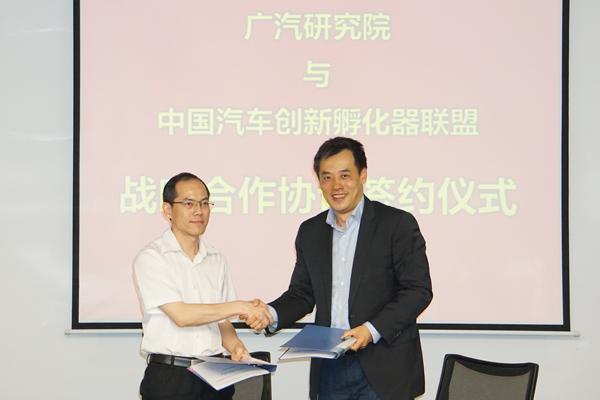 广汽研究院院长助理廖兵(左)与中国汽车创新孵化器联盟理事长徐健(右)出席签约仪式