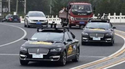小马智行获北京自动驾驶载人测试牌照