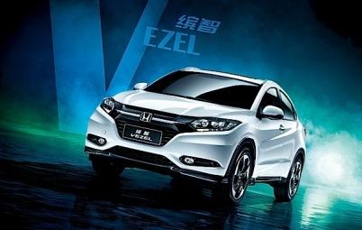 新闻合订本:广汽本田是如何盼来史上首款SUV的?