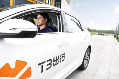 T3出行崔大勇:车联网将彻底重构移动出行产业