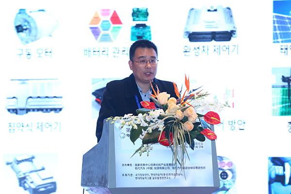 宇通客车燃料电池开发高级经理李飞强