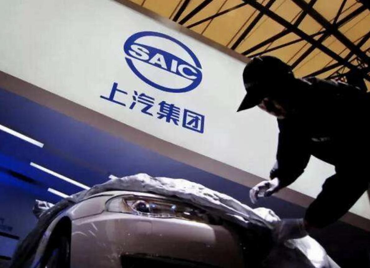 上汽集团董事长陈虹两会提案:阶段性放宽公积金可提取的用途范围至购车等