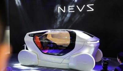 NEVS与AutoX测试出租车
