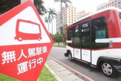 台湾首辆无人驾驶巴士试运营 可容纳12名乘客