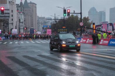 宝马赞助2018上海国际马拉松,电动化战略进一步推进