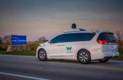 車云晨報 | 豐田將加入百度自動駕駛開發計劃 北京將實施國六機動車排放標準