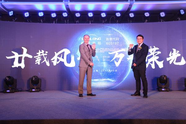 恩智浦全球副总裁兼压力传感器产品线总经理Eric Toulouse;保隆科技汽车电子总经理李威