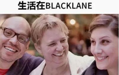 滴滴与Uber合并后,德国Blacklane为什么还敢来?