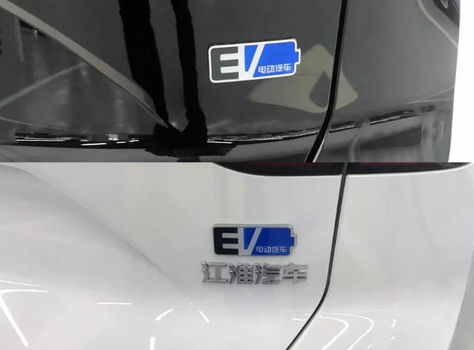 """同是蔚来ES8,有的车主不希望尾标出现""""江淮汽车""""字样"""