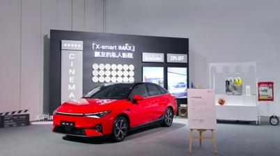 搭载激光雷达的量产智能汽车 小鹏P5智能第三空间有何亮点?