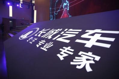 长城汽车:上半年营收超400亿,海外业务涨幅喜人