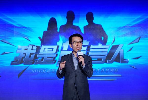 总经理李教彰发表讲话