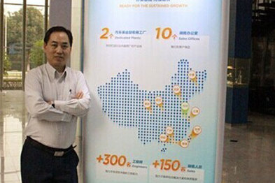 TE中国汽车事业部副总裁兼总经理沈伟明:新能源汽车发展要量力而行,技术储备最关键