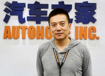 """秦致:汽车之家「双11」,持续三年的""""试验田"""""""