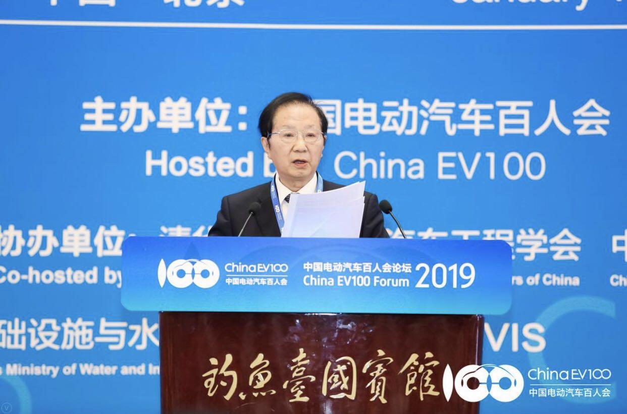中国电动汽车百人会理事长 陈清泰