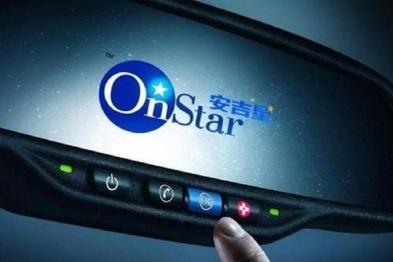 2019中国汽车科技创新大奖,安吉星OnStar荣获年度车联技术创新奖