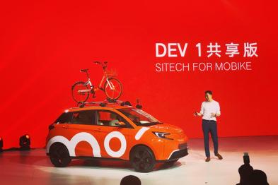 """摩拜首款共享汽车""""DEV 1""""正式发布,或撬动王兴美团大出行生态"""
