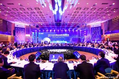 """致敬改革開放40年  丁磊""""三智""""戰略領航未來出行"""