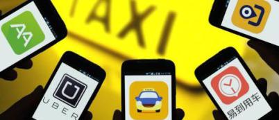 交通运输部部长李小鹏:网约车安全是政府和企业必须共同遵守的底线