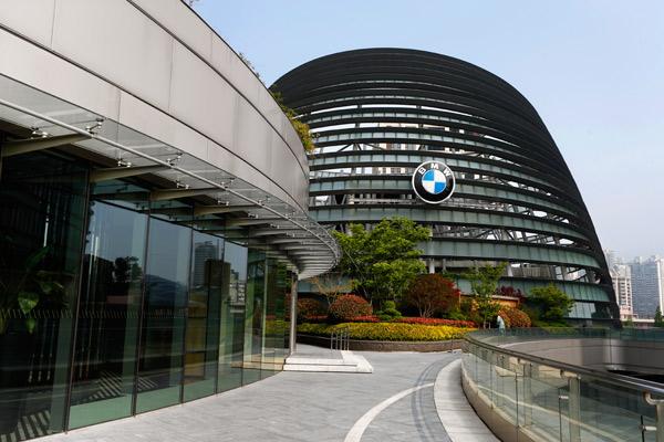 宝马中国上海研发中心
