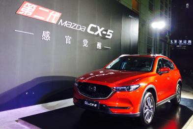 第二代Mazda CX-5上市,穩穩地長馬你愛不愛?