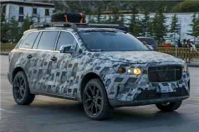 車和家首款SUV將10月發布:續航1000km,或力帆代工