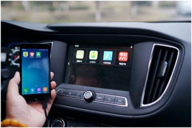 """上汽""""安卓版CarPlay""""SDL正式上线"""