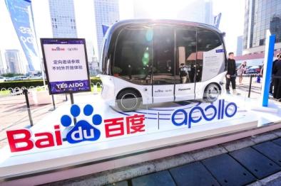 小度车载OS Future智能驾舱,定义未来出行感官新体验