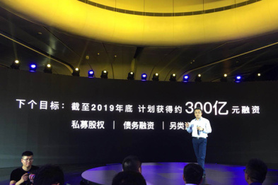 小鹏汽车计划2019年底累计融资300亿,G3车型年底交付