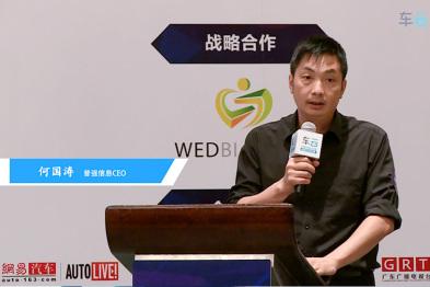 普强信息CEO何国涛:软硬合并打造汽车语音的耳朵
