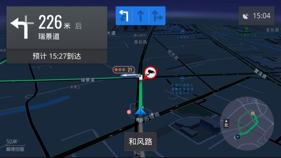 从导人到导车的进化之路 高德地图车机版4.0发布