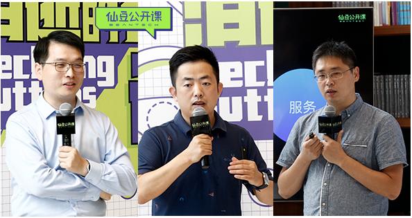 左起:同济大学人车关系实验室研究与项目负责人龚在研博士、小米人工智能部设计总监刘静、仙豆智能用户体验设计专家于吉良