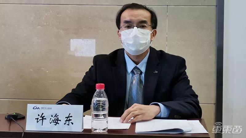 中汽协副总工程师许海东