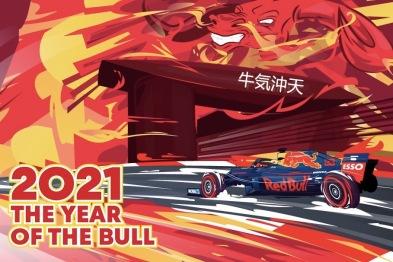 Happy 牛 year!