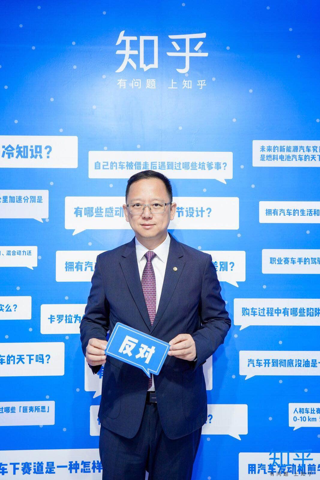 东风乘用车公司副总经理颜宏斌