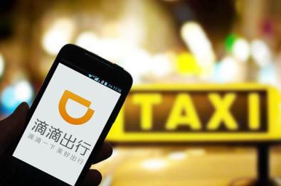 滴滴日本在日本的合作出租车公司已超过200家