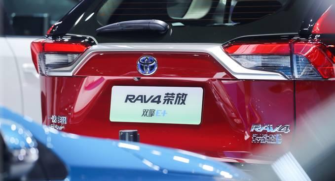 RAV4荣放双擎E+