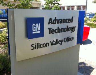 不写代码,不造电子元件,整个通用硅谷办公室在忙什么?