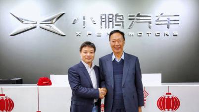 郭臺銘訪問小鵬汽車總部,G3車型將于今年上市
