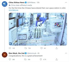 马斯克祝贺中国航天员顺利进入空间站:这是一个伟大的成就