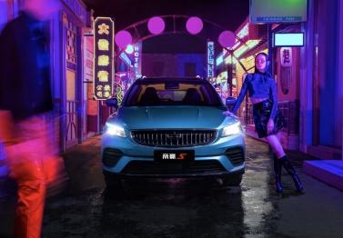 """稳固吉利""""第一家族""""地位:全新SUV""""帝豪S""""将于4月上市"""