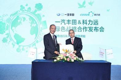 丰田混动国产电池11月投产 科力远扩镍氢线产能